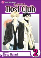 Ouran High School Host Club #2