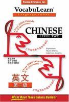 Mandarin Chinese Level Two