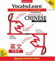 VocabuLearn Language Power