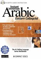 Instant immersion Arabic, Eastern Colloquial