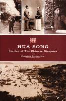 Hua Song