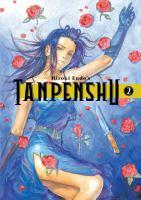 Hiroki Endo's Tanpenshu