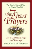 The 7 Great Prayers
