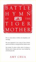 Cover of Battle Hymn of the Tiger M