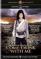 大醉俠 [videorecording] = Come drink with me - Da zui xia