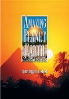Amazing Planet Earth