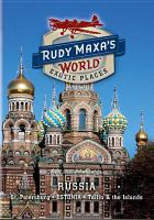 Rudy Maxa's World, Exotic Places
