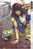Saiyuki. Volume 7