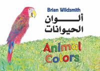 Animal colors (Arabic)