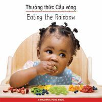 Th̐ư̐ưng th̐ưc c̐ưu v̐ưng = Eating the rainbow