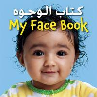 كتاب الوجوه - Kitāb al-wujūh