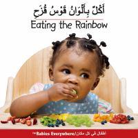 Eating the rainbow