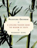 Painting Chinese