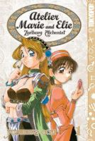 Atelier Marie and Elie