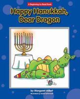 Happy Hanukkah, dear dragon