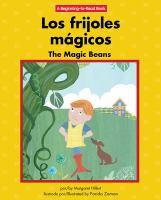 Los Frijoles Magicos