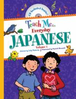 Teach Me-- Everyday Japanese