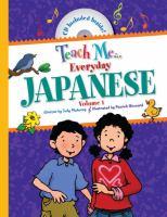 Teach Me-- Everyday Japanese