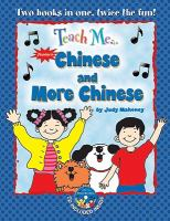 Teach me-- Chinese and more Chinese
