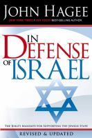 In Defense of Israel
