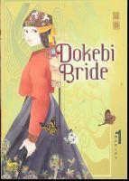 Dokebi Bride. Volume 1
