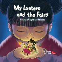 My lantern and the fairy