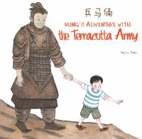 Ming's Adventure With the Terracotta Army
