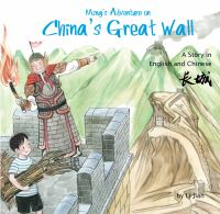 Ming's Adventure on China's Great Wall