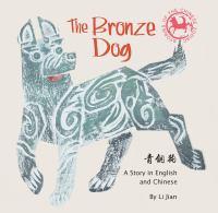 The Bronze Dog