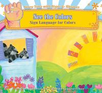 See the Colors
