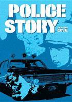 Police story. Season one