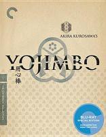 Yōjinbō