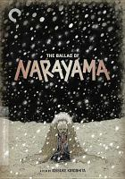 The ballad of Narayama Narayamabushi kō