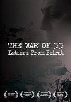 The War of 33