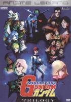 Mobile suit Gundam trilogy