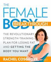 The Female Body Breakthrough