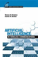 Artificial Intelligence in Wireless Communications