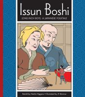 Issun Boshi (one-inch Boy)