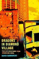 Dragons in Diamond Village