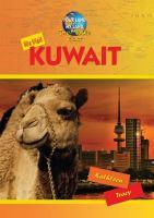 We Visit Kuwait