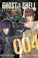 Ghost in the shell, stand alone complex. 004, Y€$