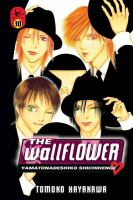 The wallflower. Volume 30 : Yamatonadeshiko shichihenge