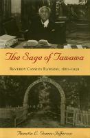 The Sage of Tawawa