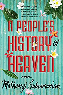 A People's History of Heaven(book-cover)