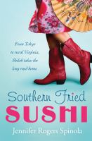 Southern Fried Sushi