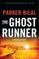 The Ghost Runner