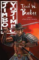 Jimbo Yojimbo