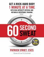 60-second Sweat