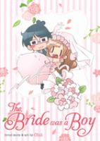 Image: The Bride Was A Boy