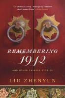 Remembering 1942